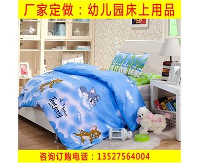 幼儿园床品